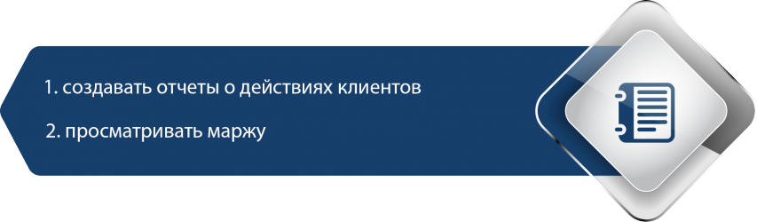 transparency_of_performance - 12_icon - russian