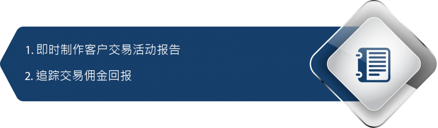 transparency_of_performance - 12_icon - chinese - simplified